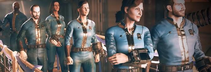 Внешность персонажа Fallout 76 можно менять в любое время