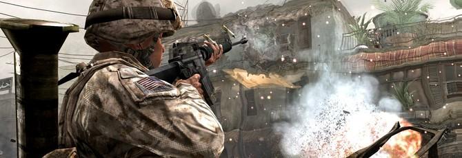 Для Call of Duty 4 стал доступен глобальный мод с баттл-роялем