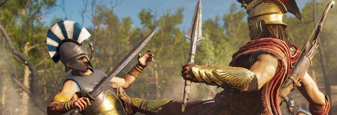 В Assassin's Creed Odyssey нашли королевскую битву
