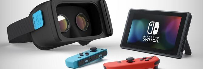 Nintendo рассматривает возможность реализации VR