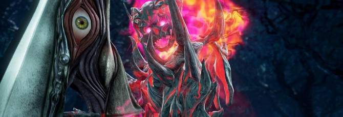 Новый трейлер Soulcalibur VI посвящен Инферно