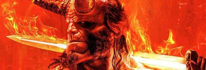 Экшен, юмор и характер — впечатления фанатов от первого трейлера Hellboy