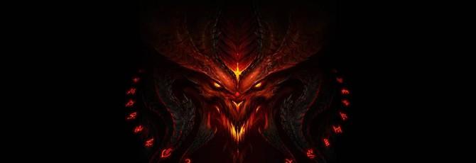 Blizzard подтвердила работу над кроссплеем в Diablo III