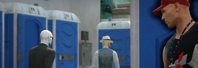 24 минуты мультиплеерного режима Ghost Mode для Hitman 2
