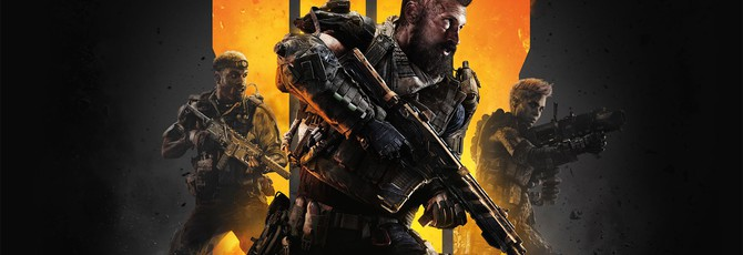 Обзор Call of Duty: Black Ops 4