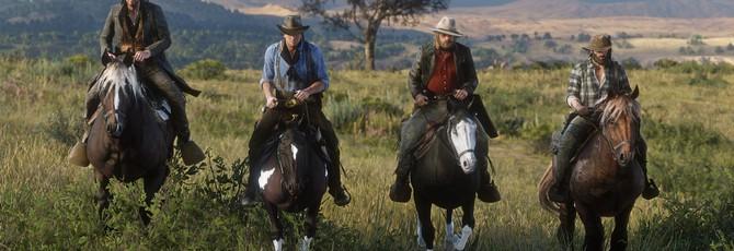Мастер-пост Red Dead Redemption 2: Все, что мы знаем о Диком Западе