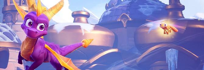 Релизный трейлер Spyro Reignited Trilogy