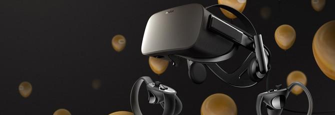 Слух: Разработка Oculus Rift 2 была отменена