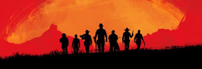 Сооснователь Rockstar рад, что GTA 6 выходит не сейчас
