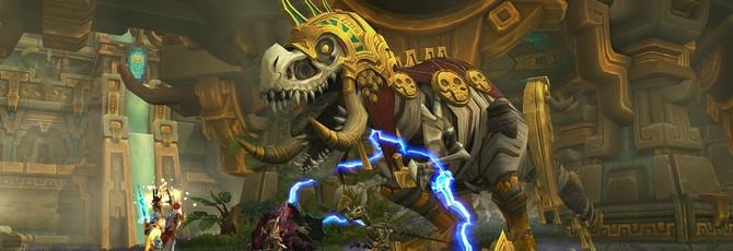 В следующем патче World of Warcraft у игроков появится моральный выбор