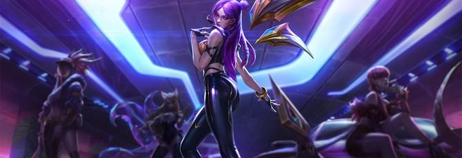 Riot Games рассказала, как борется с читерами в League of Legends
