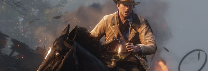 Акции Take-Two выросли на 9% после релиза Red Dead Redemption 2