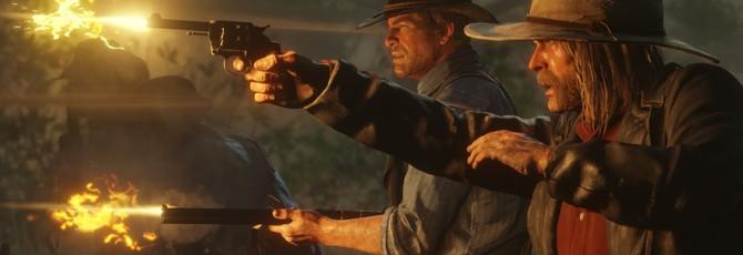 Bloomberg: Rockstar получит $538 миллионов за успех RDR 2