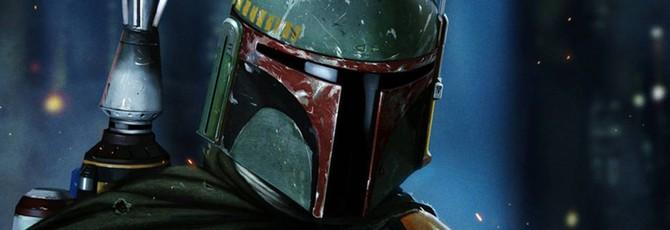 """СМИ: Disney отменила спин-офф """"Звездных войн"""" о Бобе Фетте"""