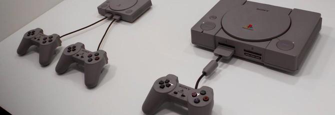 Полный список игр на PlayStation Classic
