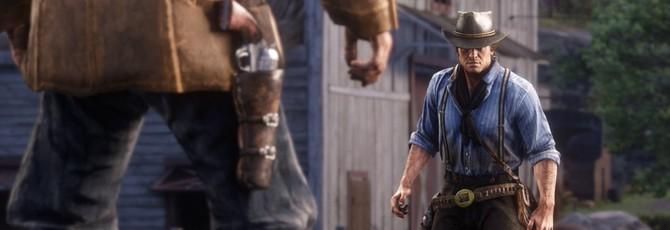 Похоже, разработчики Red Dead Redemption 2 намекнули на кранчи в тексте игры