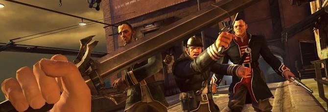 Гайд Dishonored: Настройка игры при помощи ini файлов