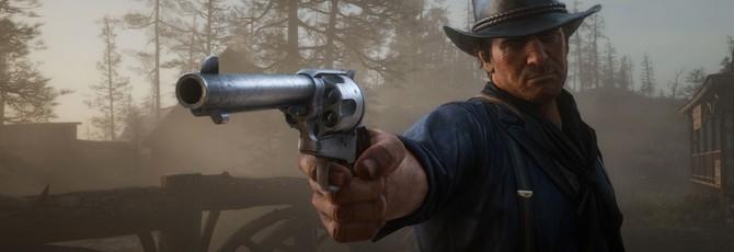 Аналитик: PC-версия Red Dead Redemption 2 выйдет в апреле 2019 года