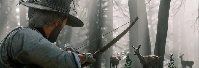 Как получить идеальную шкуру в Red Dead Redemption 2
