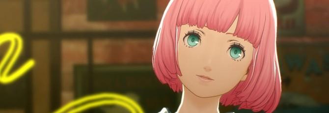 Новый трейлер Catherine: Full Body