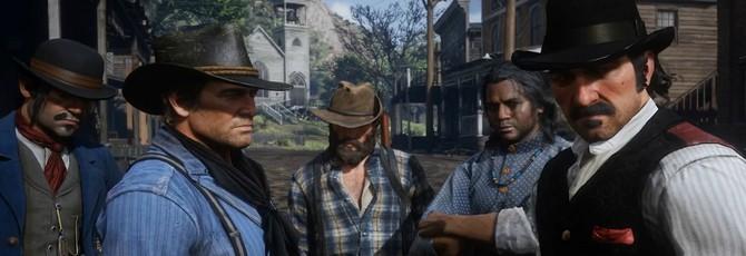 Разгадана очередная тайна в Red Dead Redemption 2