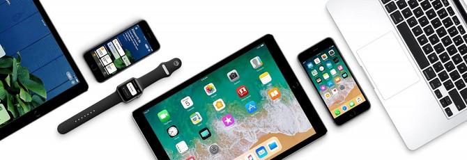 Apple сообщила, что больше не будет делиться статистикой проданных устройств