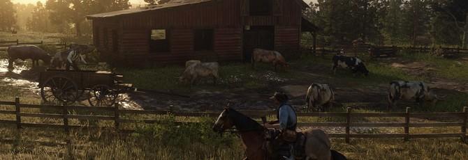 Как увеличить выносливость в Red Dead Redemption 2