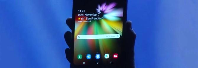 Samsung представила складной дисплей