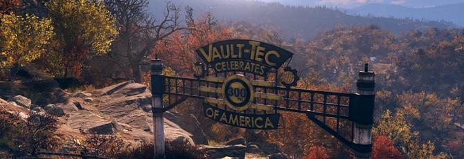 Советы перед запуском Fallout 76 (часть 2)