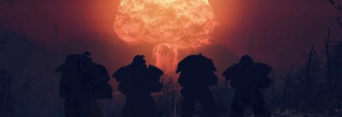 Геймеры запустили ядерную бомбу в Fallout 76