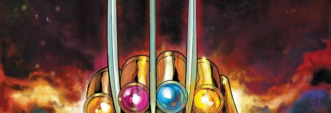 Росомаха наденет Перчатку Бесконечности в новом комиксе Marvel