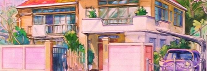 Дома персонажей аниме стоят миллионы долларов