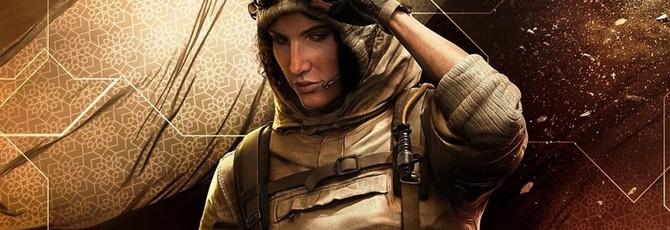 Ubisoft представила нового оперативника штурмотряда Rainbow Six Siege