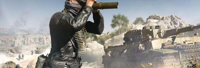 Инвесторы сократили вложения в EA из-за переноса Battlefield V