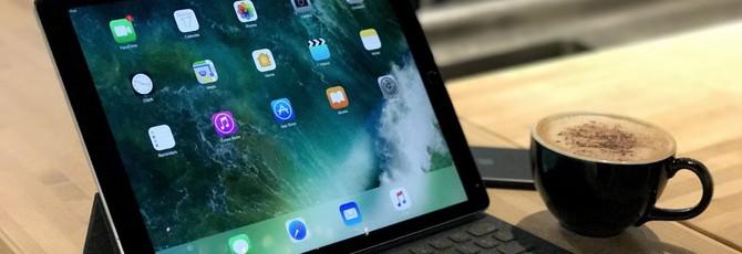Новый iPad Pro оказался довольно хрупким