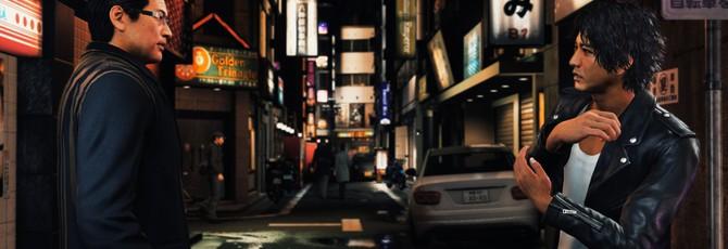 Очередные скриншоты Judge Eyes представляют новых персонажей