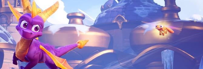 Чит-коды для Spyro Reignited Trilogy