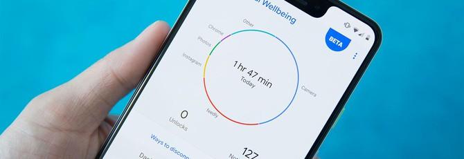 Google запустила цифровое здоровье на Android
