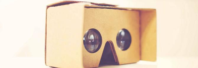 Google оформила патент на безопасную обувь для VR