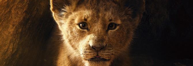 """Сравнение кадров из трейлера """"Короля Льва"""" с оригинальным мультфильмом"""