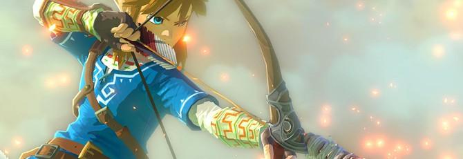 Слух: Новая The Legend of Zelda выйдет раньше, чем ожидают геймеры