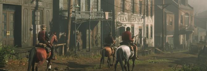 Как повысить и сбросить уровень чести в Red Dead Online