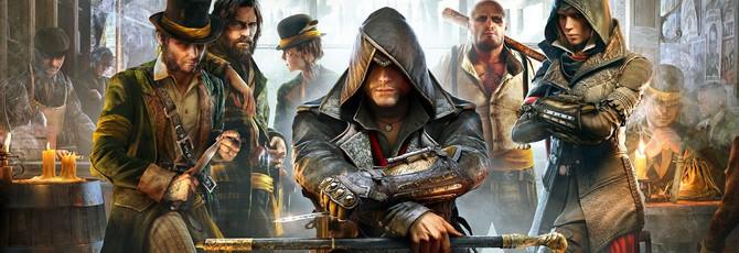 Слух: Ритейлер засветил коллекцию Assassin's Creed для Nintendo Switch