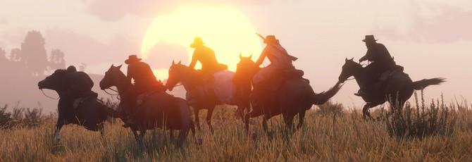 Прогресс Red Dead Online не будет сброшен после бета-теста