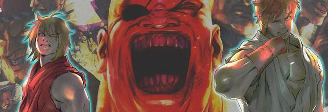 Бесплатная неделя Street Fighter V: Arcade Edition с 11 декабря