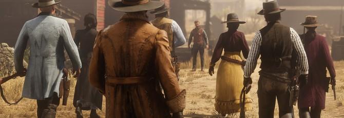 Утечка: В Red Dead Online появятся два новых режима