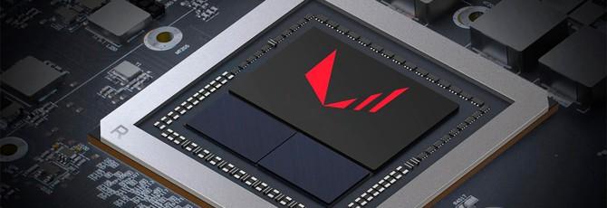 AMD зарегистрировала торговую марку Vega 2