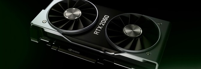 Слух: Nvidia выпустит RTX 2060 до запуска AMD Navi