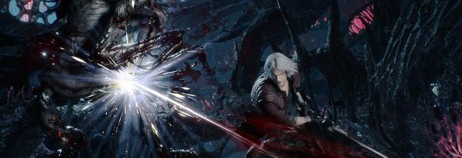 Сравнение демоверсии Devil May Cry 5 на Xbox One и Xbox One X