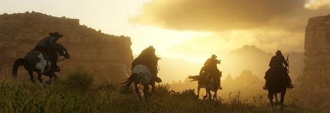 Nintendo хотела бы увидеть Red Dead Redemption 2 на Switch
